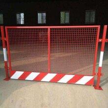 临边基坑防护栏/基坑围栏网/上海豪衡护栏网厂家/现货价格/支持定制图片
