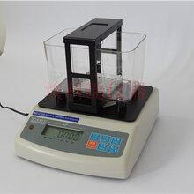 工业陶瓷密度计孔隙率测试仪比重计