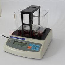 景德镇陶瓷体积密度测试仪氧化铝陶瓷密度计AKR-C300陶瓷密度计