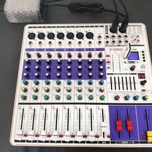 雅馬哈8路專業調音臺帶均衡藍牙數字DSP混響效果圖片