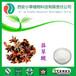 八角提取物莽草酸98%八角茴香提取物八角粉