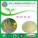 廠家直供天然染料木素合成染料木素