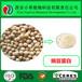 廠家直供豌豆蛋白豌豆提取物豌豆分離蛋白豌豆粉