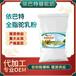 駝奶粉貼牌駝奶粉代工生產依巴特研發生產一站式服務