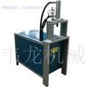 畅销款冲孔机高配新型液压冲孔机铁管切割机方管切割机圆管冲