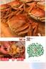 红膏大闸蟹