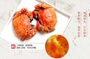 无锡哪里可以买到正宗的苏北兴化大闸蟹?——无锡妙鲜水产图片