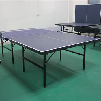 佛山乒乓球台生产厂家