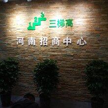 三梯高学习状态监测仪招商郑州地址河南地址
