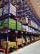仓库货架、通廊式货架、仓库货架厂
