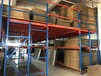 货架厂家直销、阁楼平台、阁楼货架、阁楼式货架