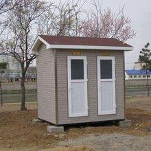 移动厕所冲水式移动厕所景区环保卫生间工地环保厕所图片