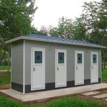 云南移动厕所曲靖环保卫生间楚雄移动卫生间博众移动厕所厂家图片