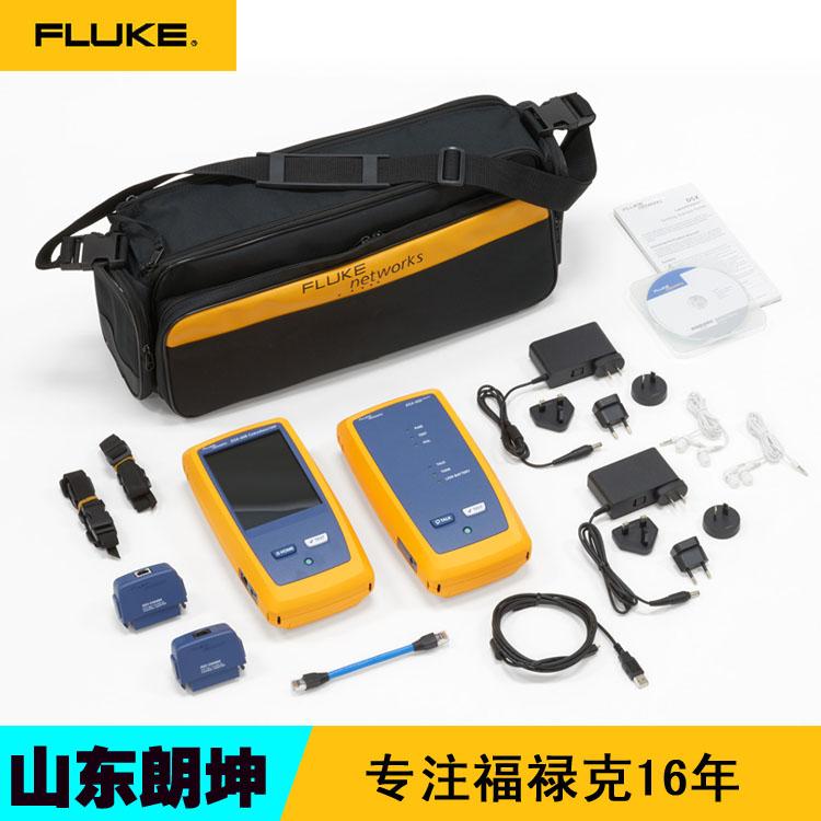 福禄克FLUKEDSX-600CH网线测试仪Cat6A铜缆认证分析仪性价比高