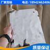 免费取样金广隆专业生产不锈钢板(201304、316)价格,生产厂家,批发现货