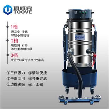 无锡普力拓TB1810DL锂电池工业用吸尘器车间化碳粉用电瓶吸尘器