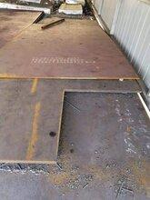 下午;65mn钢板又来;65mn中厚板一车;65mn冷板
