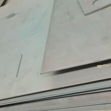 中工15MNVR容器板异性16MnR容器板打孔图片
