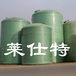 化工玻璃鋼耐酸堿儲罐廠家