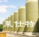 化學品玻璃鋼防腐儲罐生產廠家