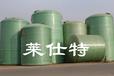 武漢玻璃鋼酸堿儲罐廠家供應