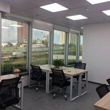 南山蛇口孵化器办公室200平以下户型可享受补贴直租