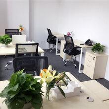 罗湖黄贝岭瑞思国际写字楼办公室可注册地址