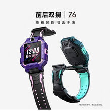 人脸识别智能手表方案,儿童定位手表方案,儿童通话手表方案图片