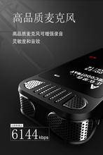 同聲傳譯錄音筆方案錄音速記錄音筆方案低電量錄音筆方案同聲翻譯錄音筆方案圖片