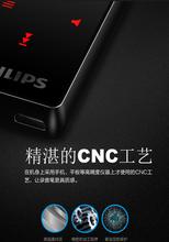 深圳智能錄音筆方案大內存錄音筆方案wifi錄音筆方案藍牙錄音筆方案圖片