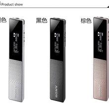 wifi錄音筆方案藍牙錄音筆方案超長待機錄音筆方案智能錄音筆研發公司圖片
