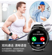 成人手表方案公司,成人手表研发公司图片