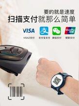 WIFI成人手表方案公司,蓝牙成人手表研发公司图片