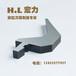 常用数控折弯机上下模具,折弯机上刀模,折弯机大弯刀,折弯机成型模宏力刀模