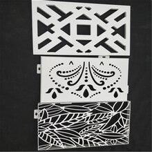 氟碳铝单板-雕花铝单板-弧形铝方通-铝合金空调罩图片