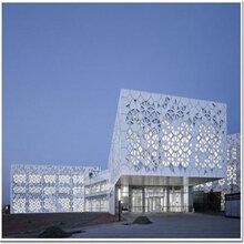 氟碳铝单板-镂空-木纹-雕花铝单板厂家图片