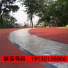 锦江区、压模混凝土艺术压印混凝土