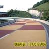 安顺市、彩色陶瓷路面