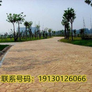 重庆市奉节县、彩色混凝土压花