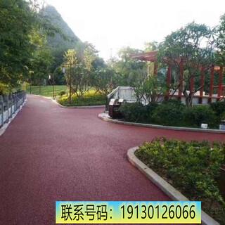 昆明市宜良县、抛砂地坪图片5