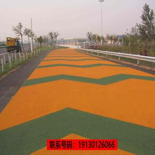 昆明市宜良县、抛砂地坪图片1