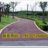 昆明市宜良县、排水混凝土