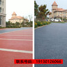 福泉市惠水县、海绵混凝土