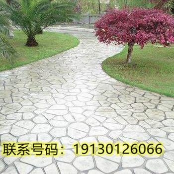福泉市长顺县、混凝土压模