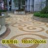遵义市绥阳县、透水自然胶粘石