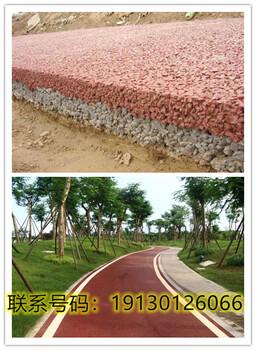 重庆市石柱土家族自治县、彩色路面