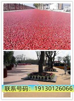 重庆市垫江县、透水路面粘结剂