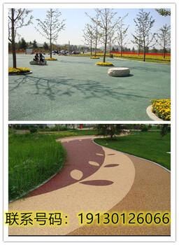 重庆市城口县、彩色地坪