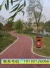 重庆市巫山县、多孔混凝土