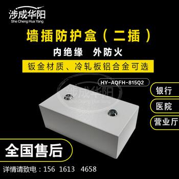 86型银行插座保护盒壁插防护罩线路整理安全防护